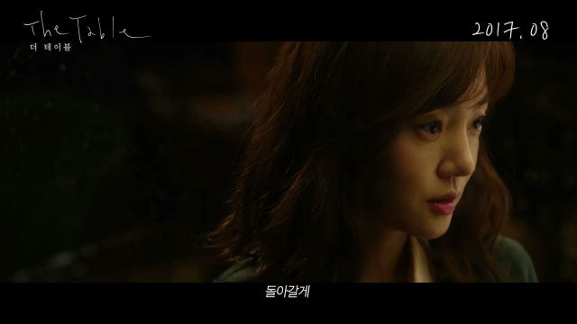"[Video] Added main trailer for the upcoming Korean movie ""The Table"""