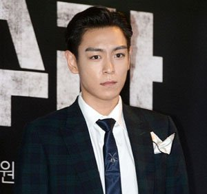 T.O.P Kicked out of Police Service