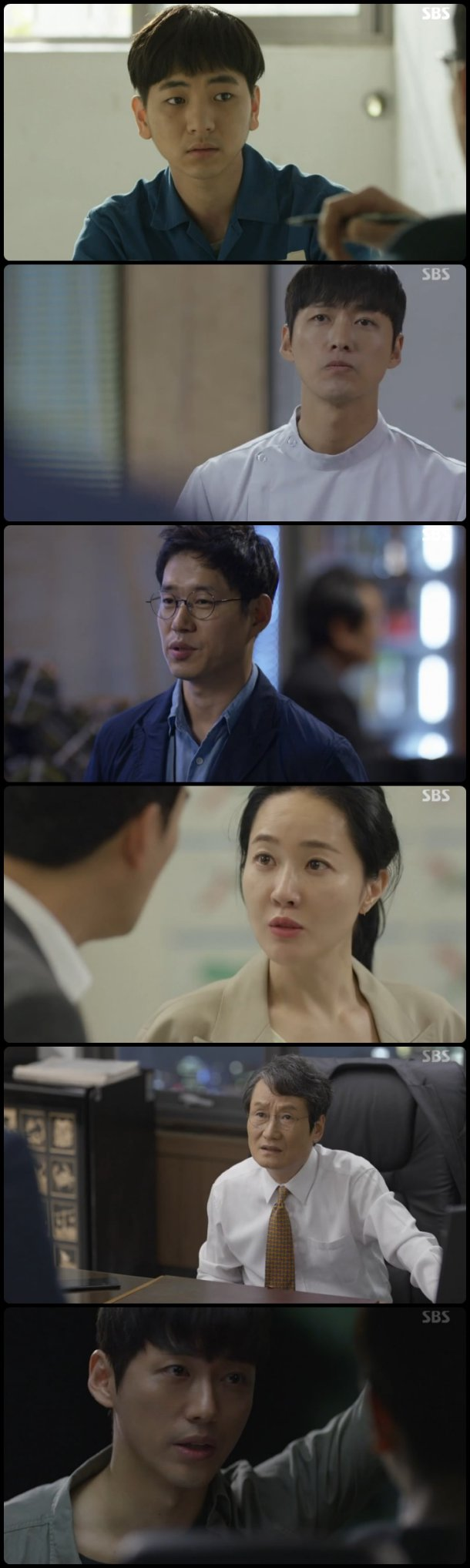 "[Spoiler] ""Falsify"" Namgoong Min clears Lee Joo-seung's name"