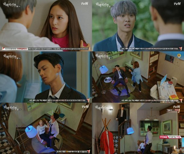 "[Spoiler] ""Bride of the Water God 2017"" Nam Joo-hyuk gets mad seeing Lim Ju-hwan and Shin Se-kyung together"