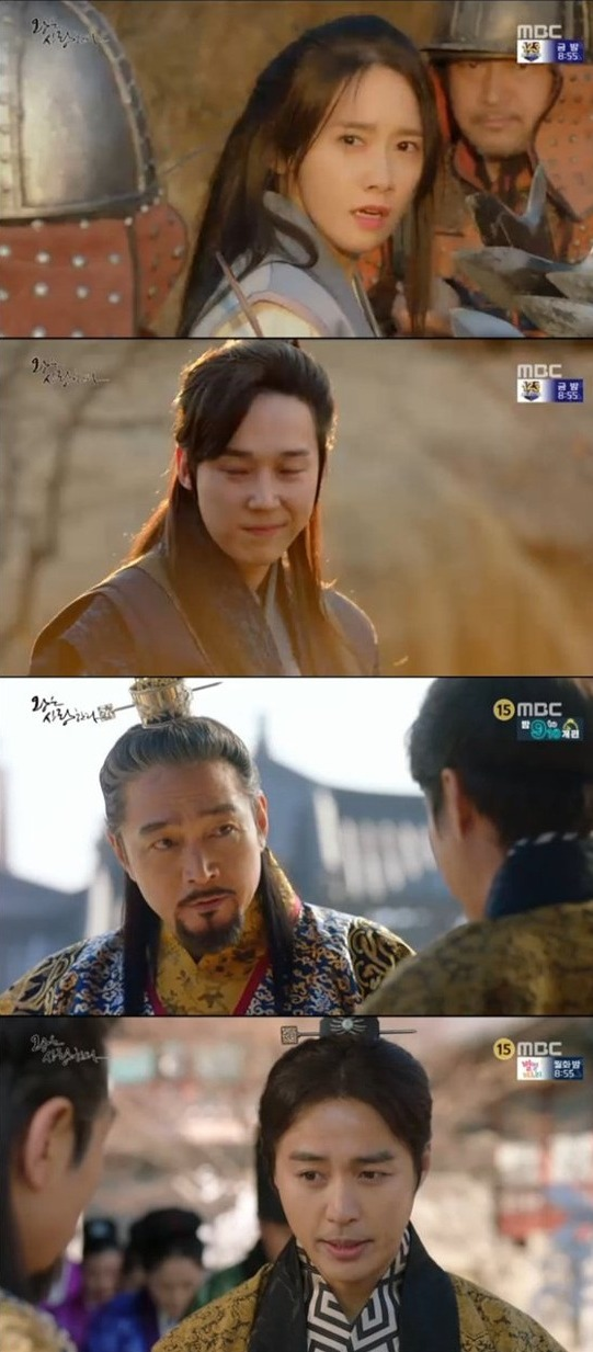 [Spoiler] Added episodes 9 and 10 captures for the Korean drama 'The King Loves'