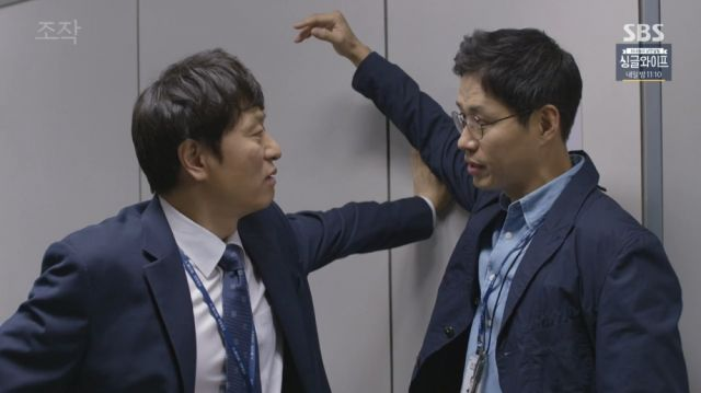 Hae-dong being stopped by Seok-min