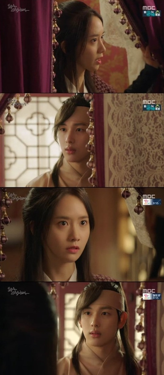 [Spoiler] Added episodes 11 and 12 captures for the Korean drama 'The King Loves'
