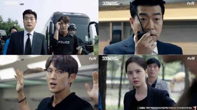 "[HanCinema's Drama Review] ""Criminal Minds"" Episode 3"