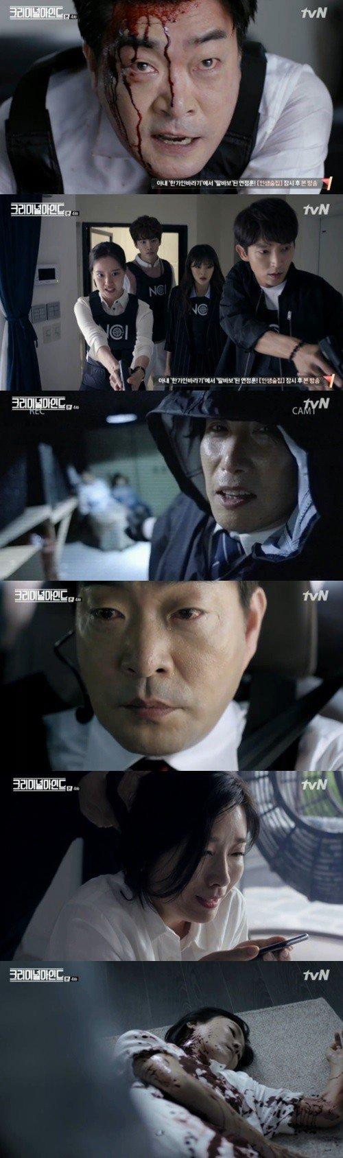 "[Spoiler] ""Criminal Minds"" Oh Yeon-soo killed by Kim Won-hae"