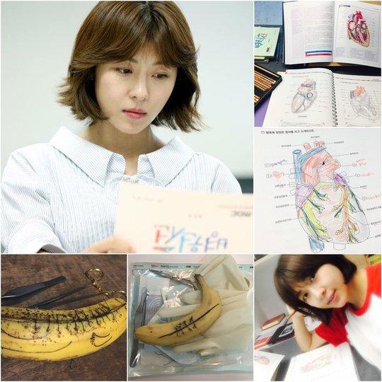"""Hospital Ship"" Ha Ji-won's first doctor role, banana autopsy"