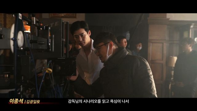 "[Video] Insightful behind-the-scenes video released for the upcoming Korean movie ""V.I.P"""