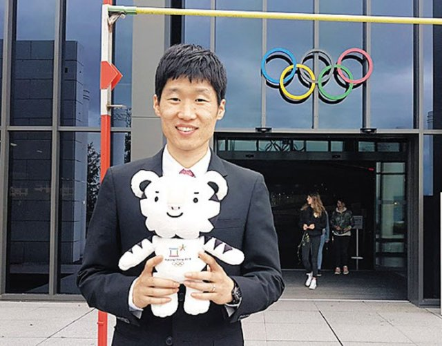 Park Ji-sung to Join Efforts to Promote Pyeongchang Olympics