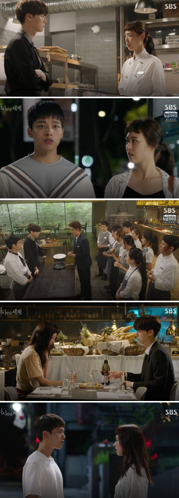 [Spoiler] Added episodes 9 and 10 captures for the Korean drama 'Reunited Worlds'