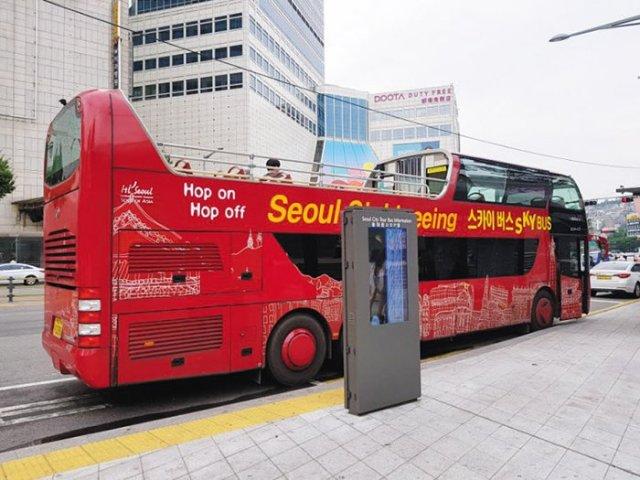 Seoul City Bus Tours Lose Appeal