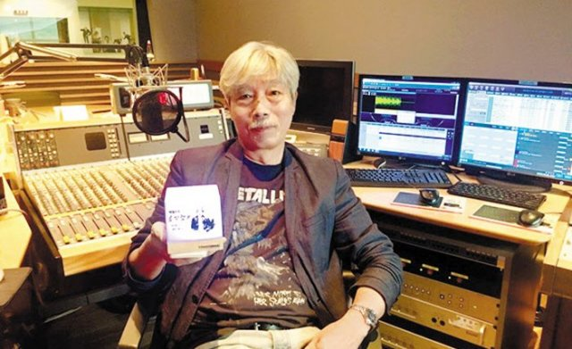 Radio Host Bae Chul-soo Celebrates Show's Record Run
