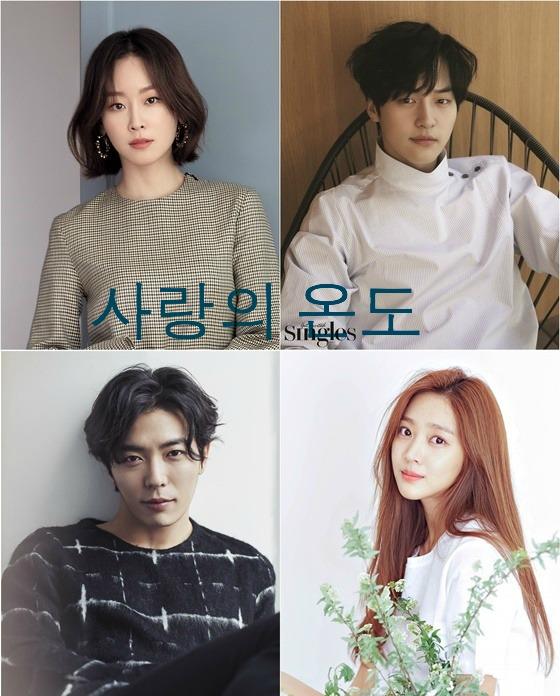 "Upcoming Korean drama ""The Temperature of Love"""