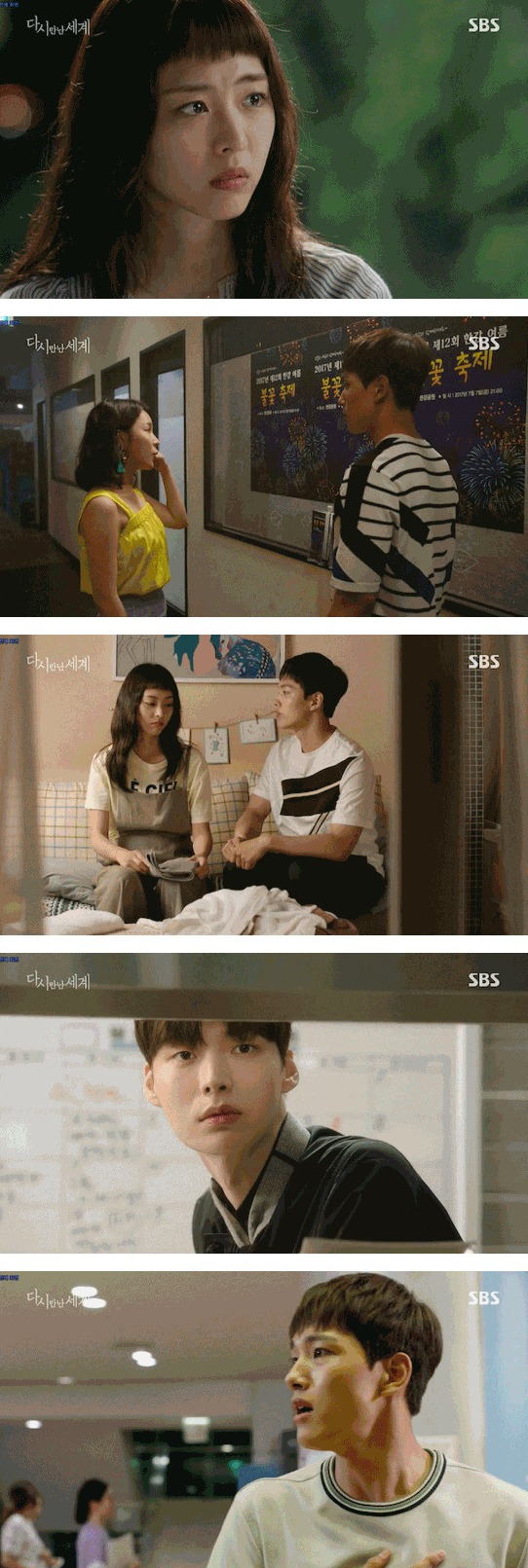 [Spoiler] Added episodes 11 and 12 captures for the Korean drama 'Reunited Worlds'