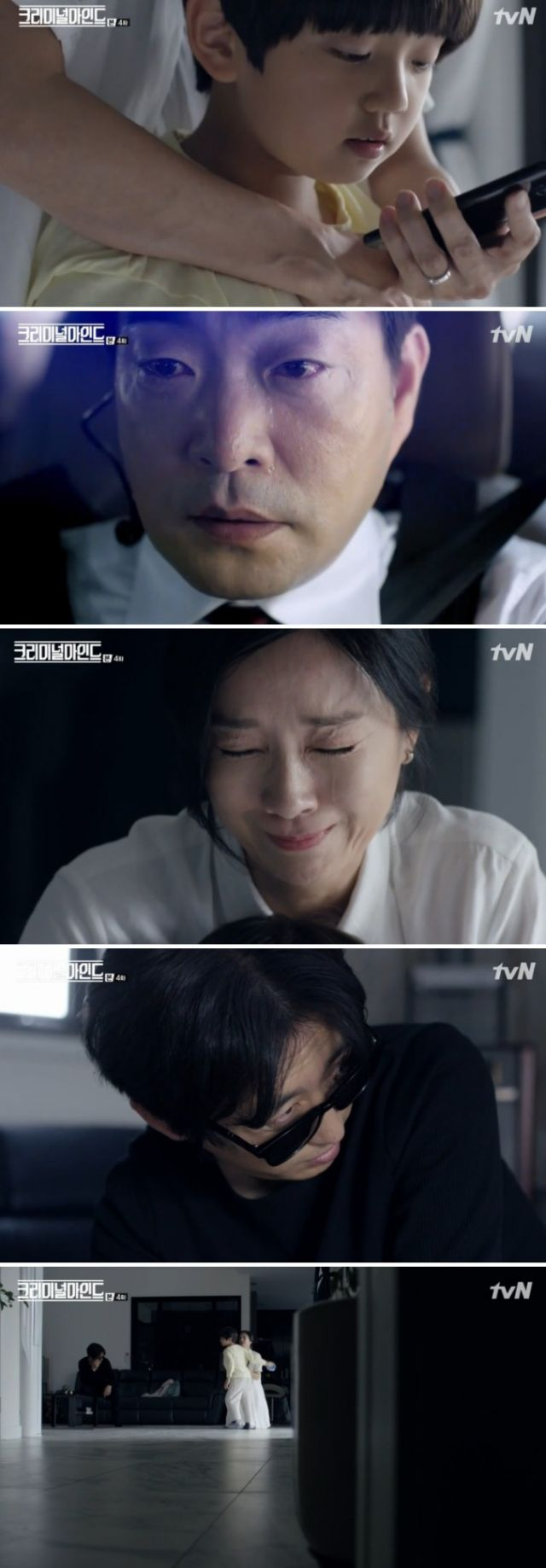 [Spoiler] Added episode 4 captures for the Korean drama 'Criminal Minds'