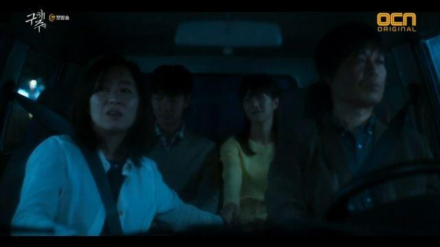Sang-mi, Sang-jin and their parents