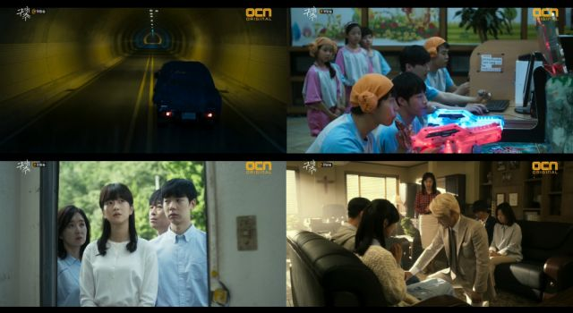 "[HanCinema's Drama Review] ""Save Me"" Episode 1"