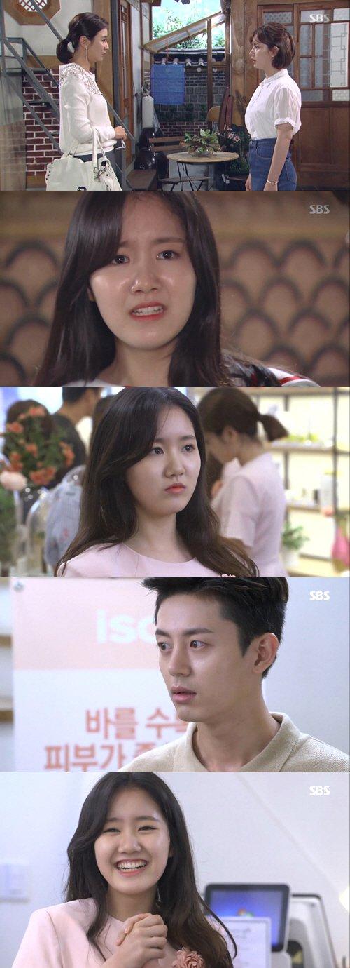 """[Spoiler] """"Sister is Alive"""" Ji Jin-hee volunteers to be Kim Joo-hyun and Lee Ji-hoon-I's Cupid"""