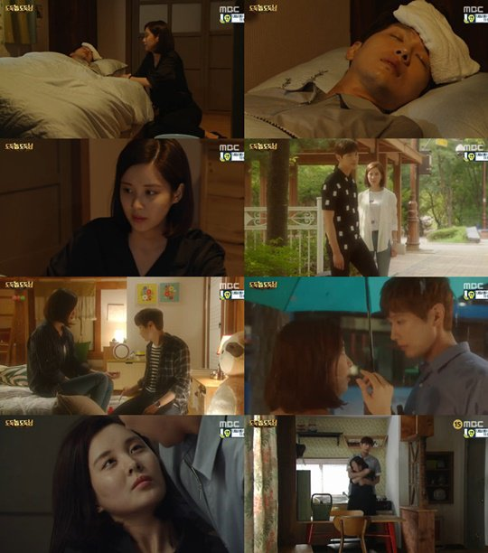 "[Spoiler] ""Bad Thief, Good Thief"" Ji Hyeon-woo confesses to Seohyun"