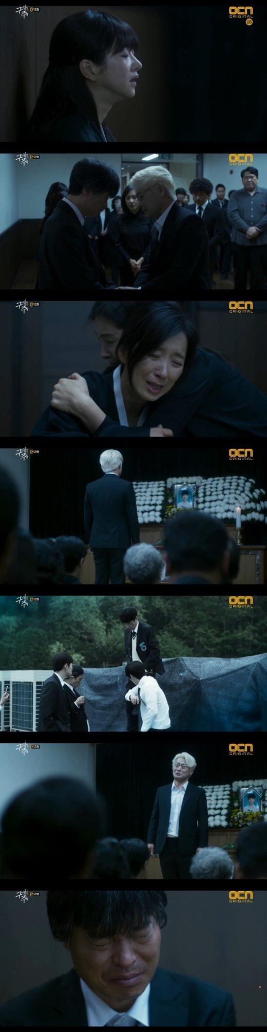 "[Spoiler] ""Save Me"" Seo Ye-ji's brother dies"