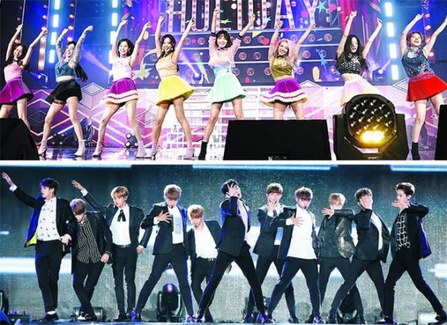 Mnet mnet hancinema the korean movie and drama database rookie boy band wanna one has beaten established girl band girls generation in the charts and drew tens of thousands to their debut gig at the geochok sky stopboris Choice Image