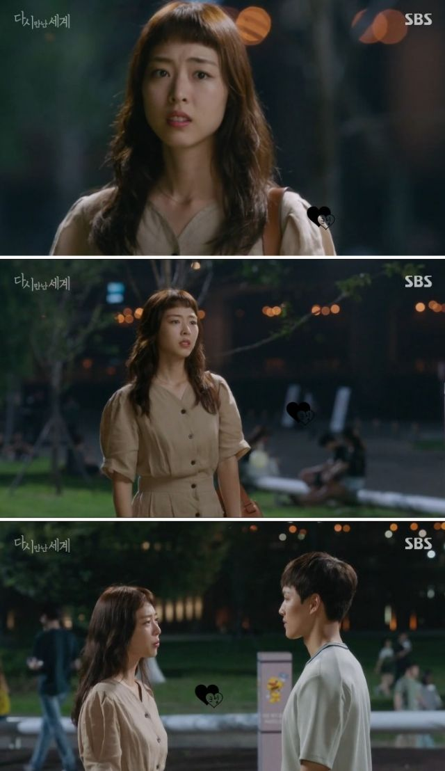 [Spoiler] Added episodes 13 and 14 captures for the Korean ...