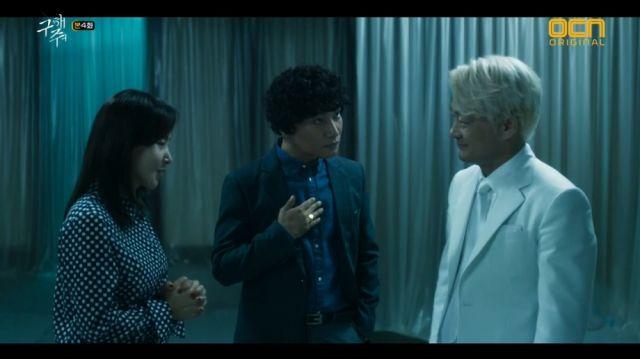 Eun-sil, Wan-tae and Jeong-gi