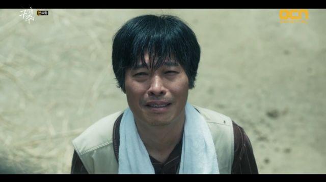 Sang-mi's father, Joo-ho having a hallucination