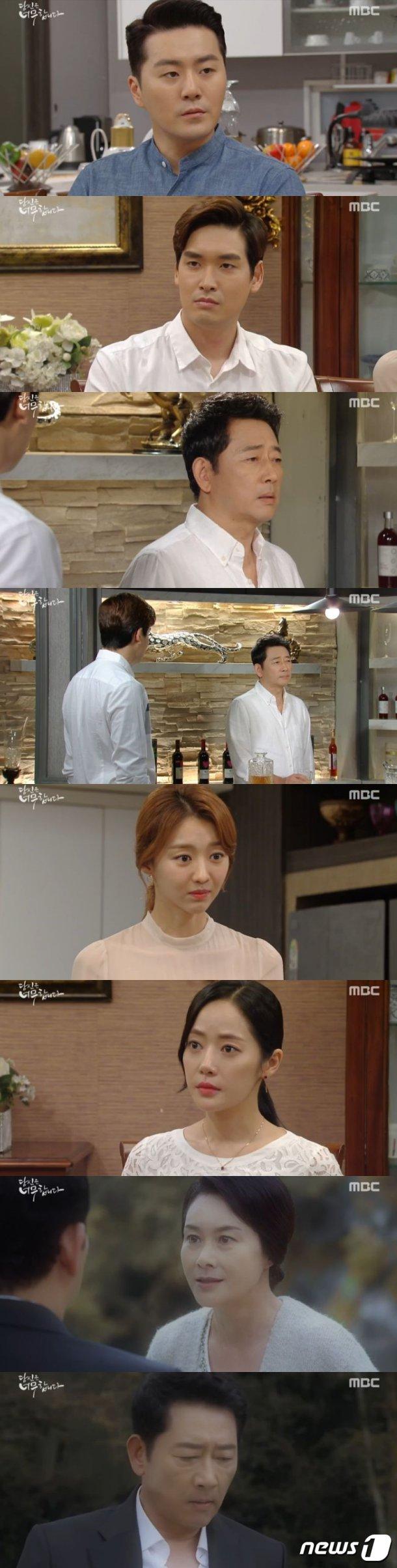 Tears korean song ji hyo dating 7