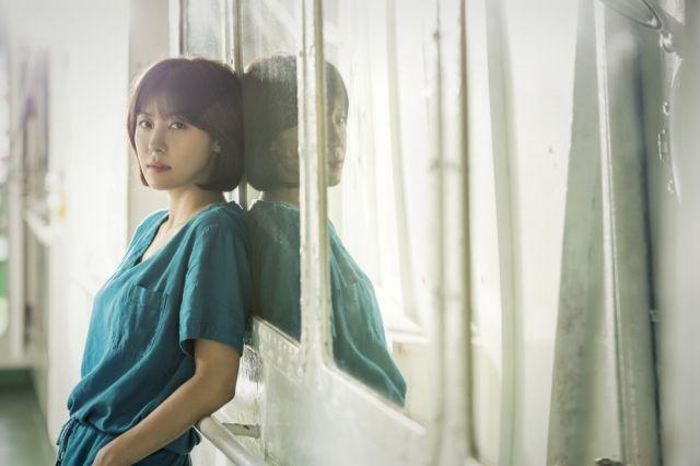 Eun-jae