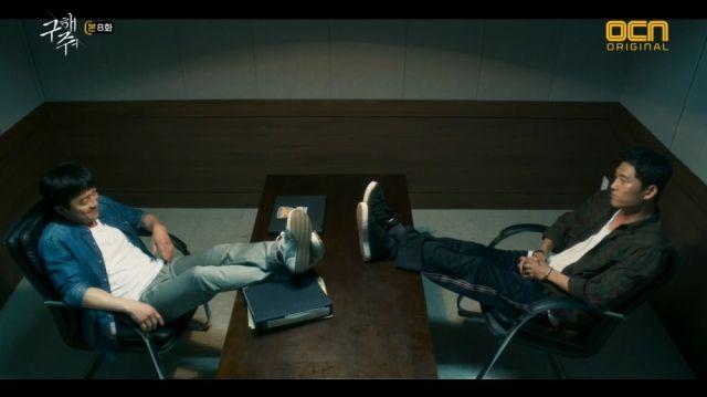 Detective Lee and Joon-goo