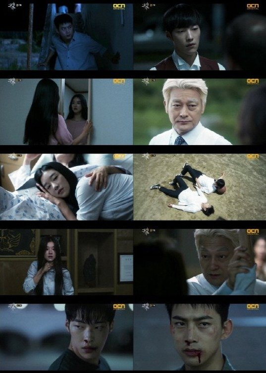 Spoiler] Added episode 8 captures for the Korean drama 'Save