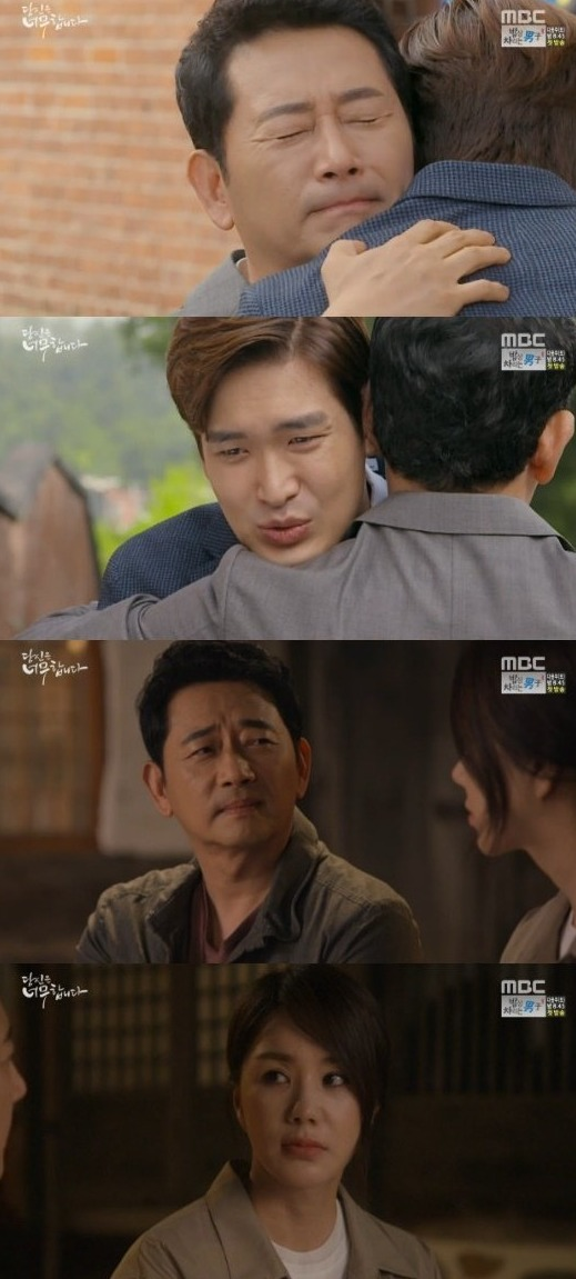 [Spoiler] Added final captures for episodes 49 and 50 for the Korean drama 'You're Too Much'