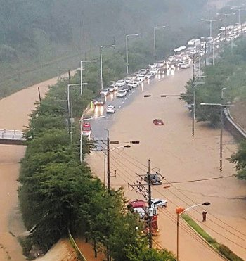 Busan Flooded After Heavy Rains