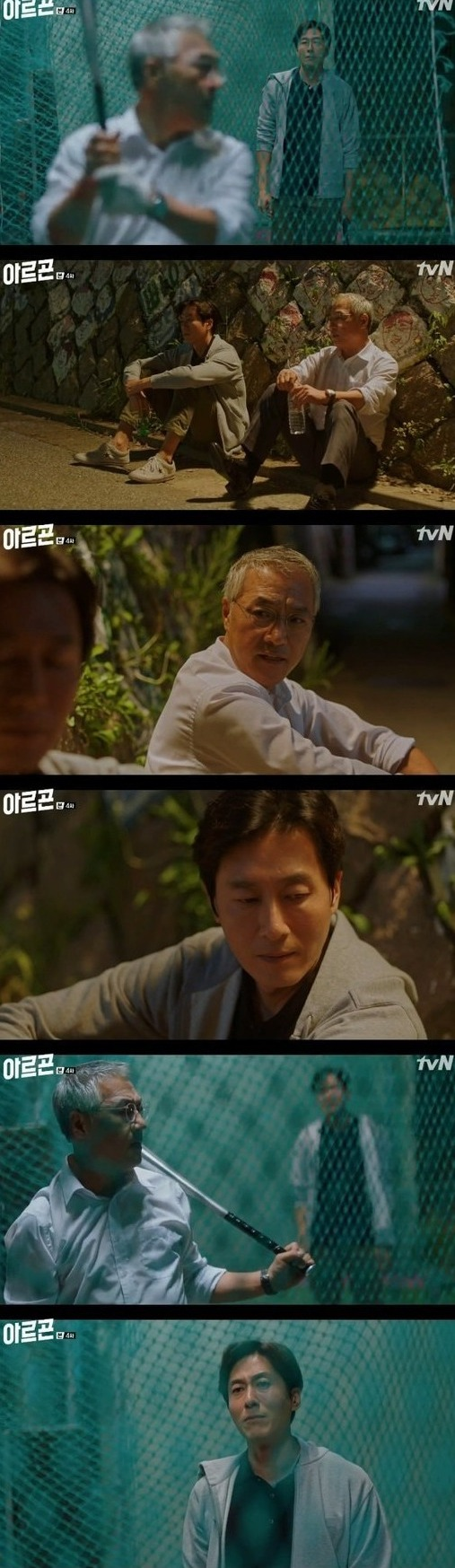 [Spoiler] Added episode 4 captures for the Korean drama 'Argon'
