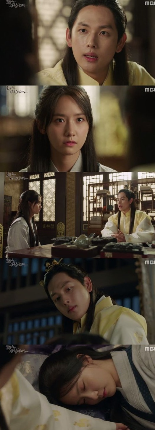 [Spoiler] Added episodes 33 and 34 captures for the Korean drama 'The King Loves'