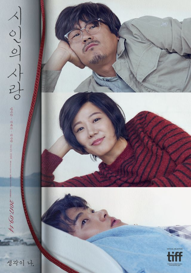 "[Photo] New poster for ""The Poet and The Boy"" that releases tomorrow"