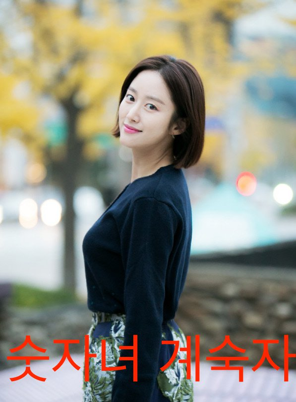Jeon Hye-bin relies on numbers and logic for upcoming
