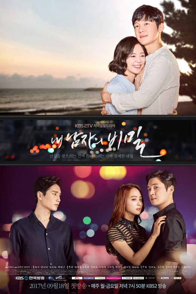 [Photos] Crossed love lines in posters for