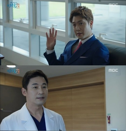 """Hospital Ship"" remains on top, ""Man-hole"" sees slight increase"