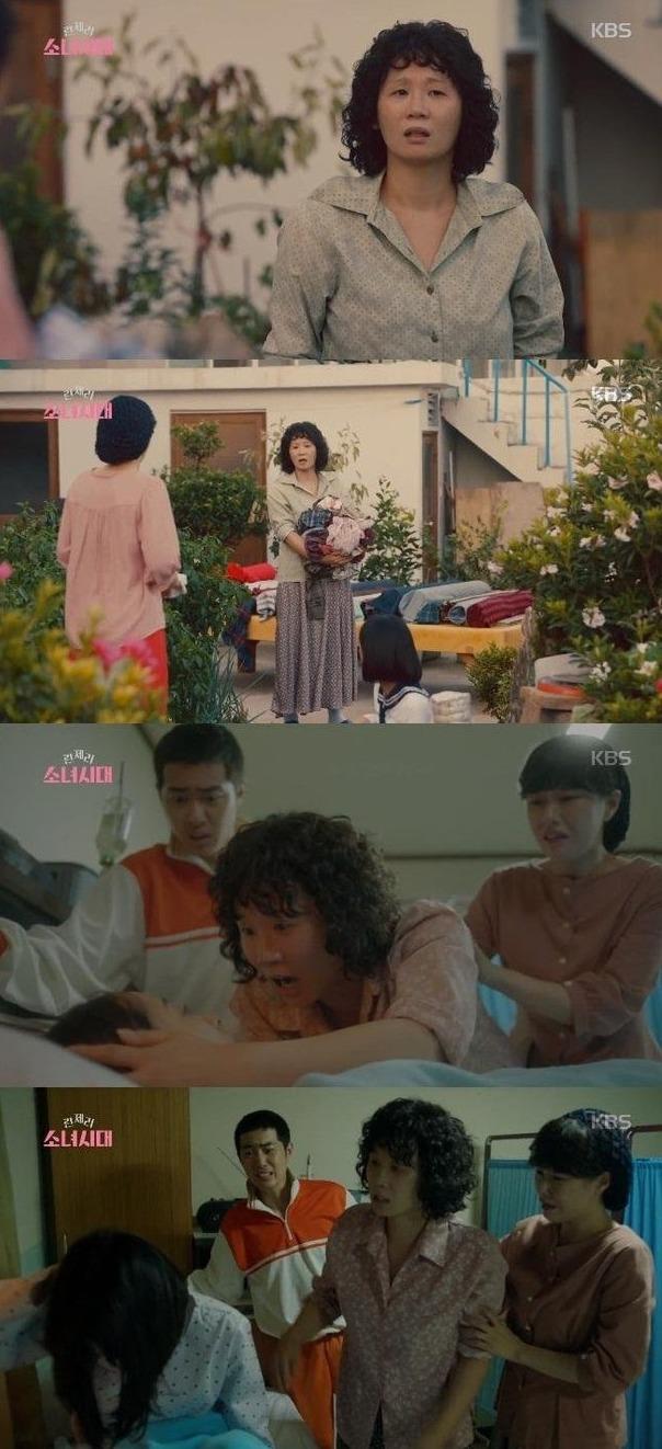 [Spoiler] Added episode 2 captures for the Korean drama 'Girls' Generation 1979′