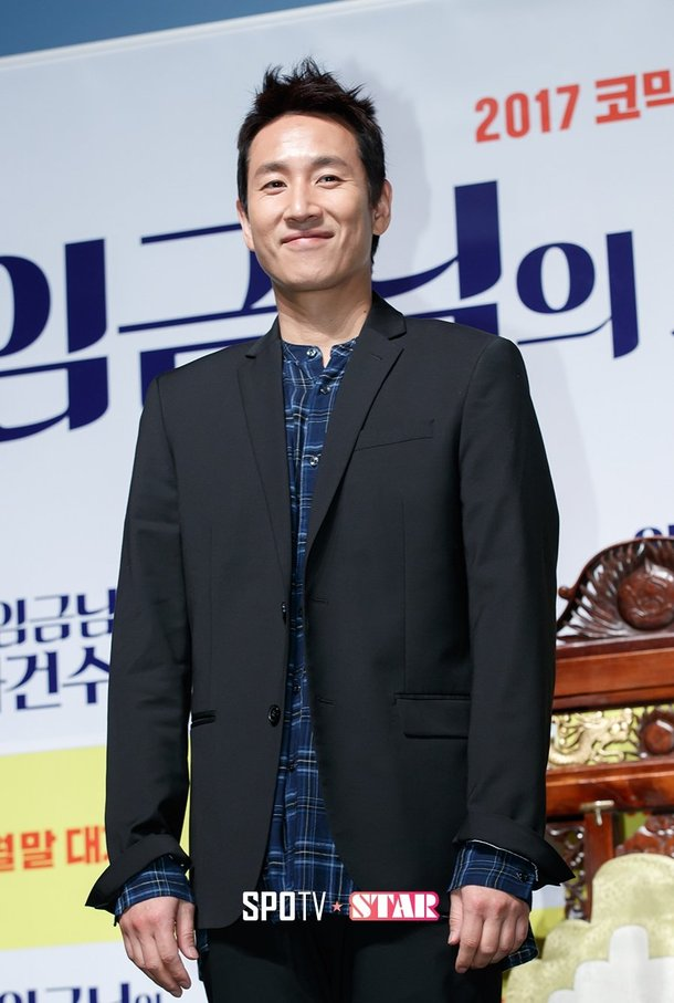 Lee Sun-kyun takes on lead in