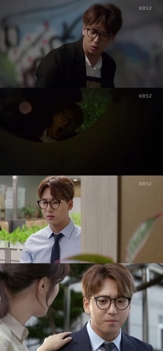 "[Spoiler] ""Man-Hole"" Baro is curious about Pil"