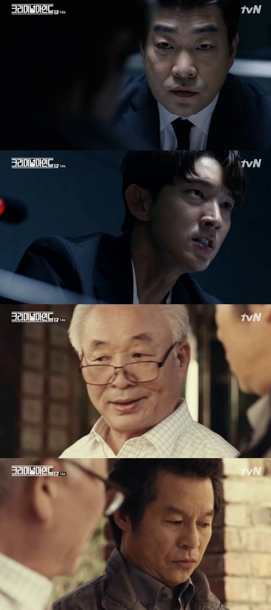 [Spoiler] Added episode 15 captures for the Korean drama 'Criminal Minds'
