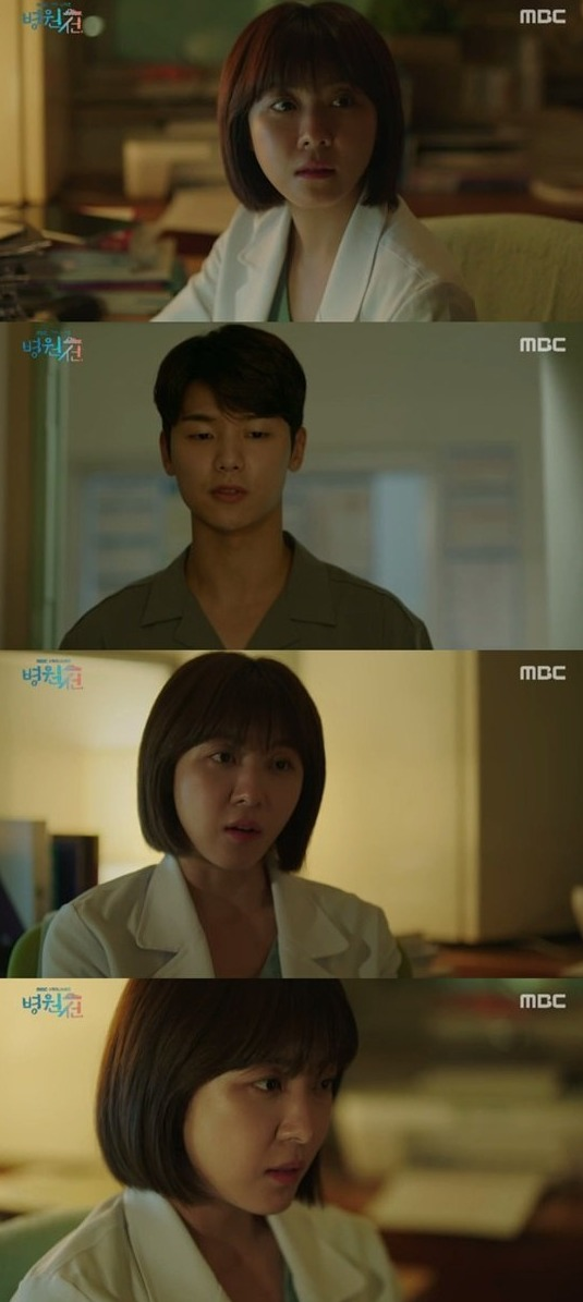 [Spoiler] Added episodes 9 and 10 captures for the Korean drama 'Hospital Ship'