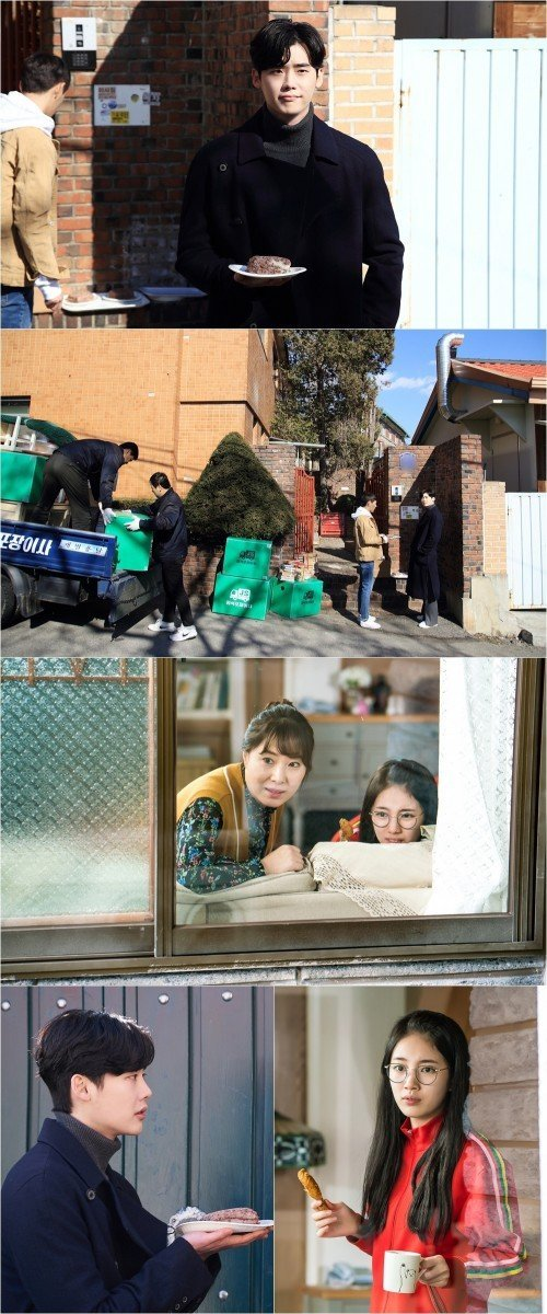 """""""While You Were Sleeping – 2017"""" Lee Jong-suk and Suzy's first meeting"""