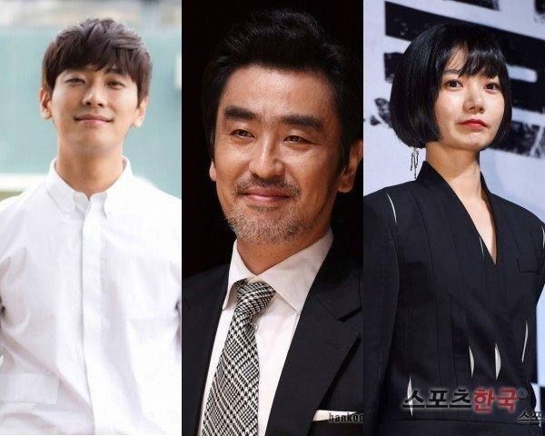 """Joo Ji-hoon, Ryoo Seung-ryong, Bae Doona consider """"Kingdom"""""""