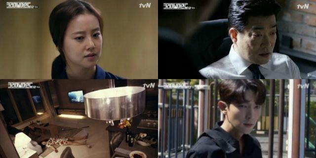 "[HanCinema's Drama Review] ""Criminal Minds"" Episode 16"