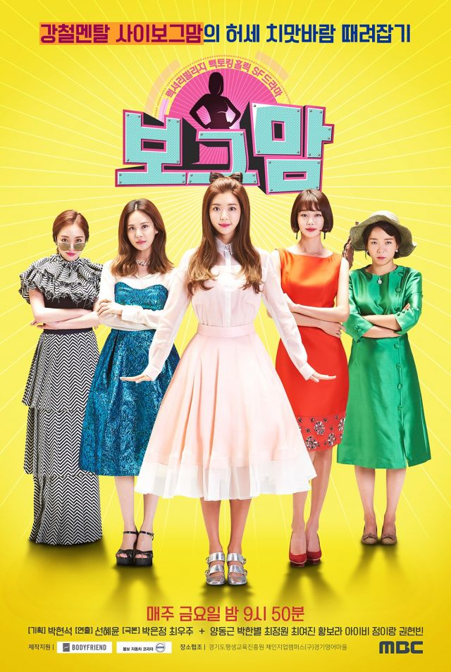 Korean drama starting today 2017/09/15 in Korea