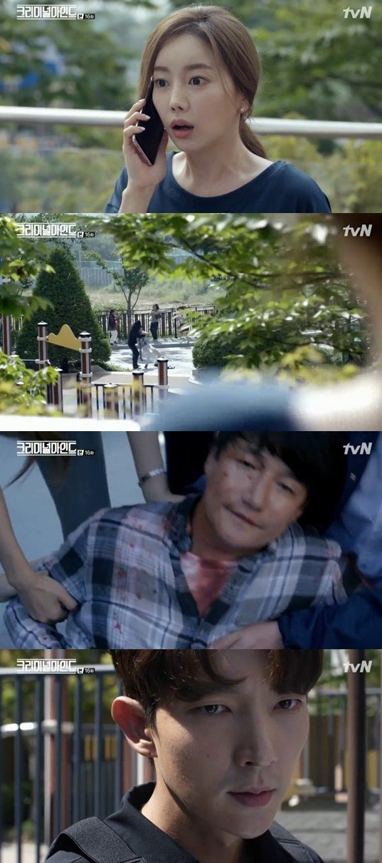 [Spoiler] Added episode 16 captures for the Korean drama 'Criminal Minds'