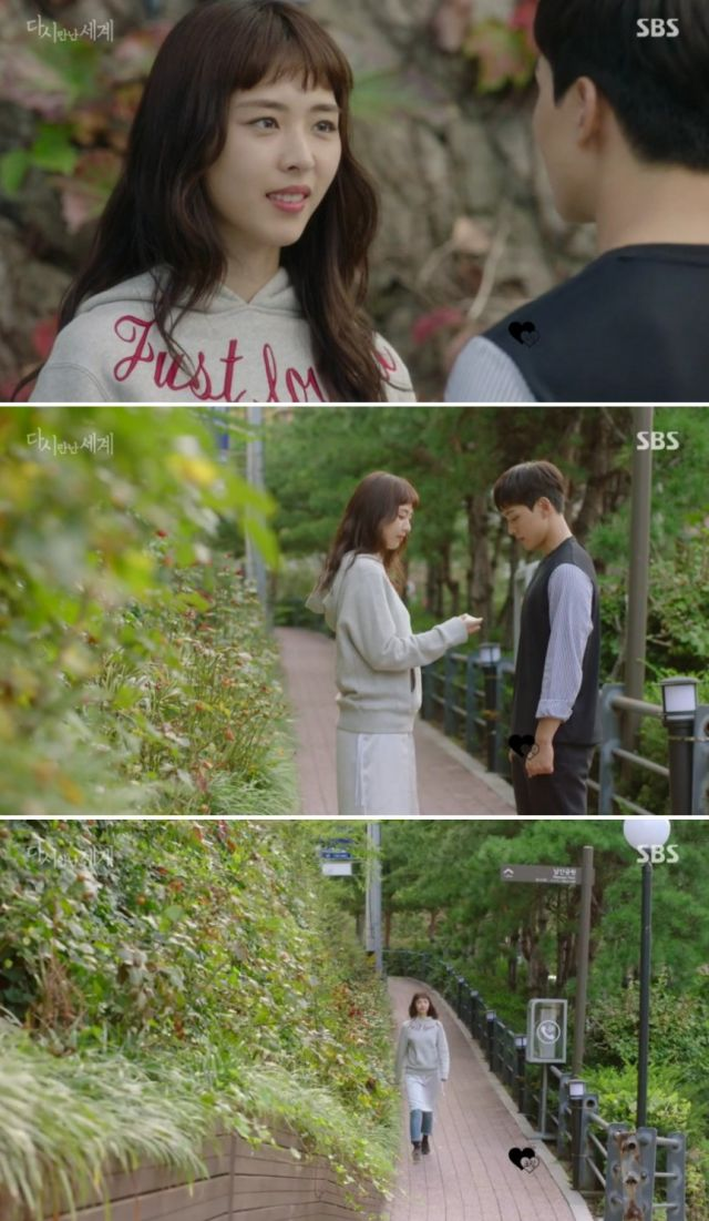 [Spoiler] Added episodes 35 and 36 captures for the Korean drama 'Reunited Worlds'